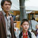 良多(阿部寛)と11歳の息子・真悟(吉澤太陽)、映画『海よりもまだ深く』(是枝裕和監督)より