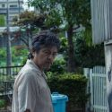 こんな三浦友和、見たことない!と話題、映画『葛城事件』(赤堀雅秋監督)より