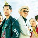 左から前田敦子、松田龍平、柄本明、もたいまさこ、千葉雄大、映画『モヒカン故郷に帰る』(沖田修一監督)出演者のみなさん