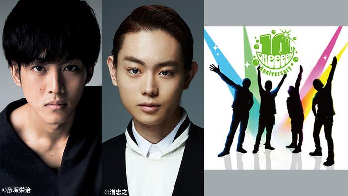 松坂桃李×菅田将暉×GReeeeN、映画『キセキ -あの日のソビト-』製作を発表