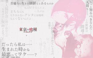 映画『東京喰種』(松竹配給)ヒロイン・トーカの公式サイトビジュアル