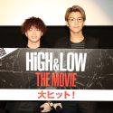岩田剛典(右)、山本彰吾、映画『HiGH&LOW THE MOVIE』初日舞台あいさつ@名古屋・ミッドランドスクエアシネマにて