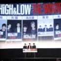 映画『HiGH&LOW THE MOVIE』公開初日に、東京・大阪・札幌・名古屋・福岡の5大都市中継舞台挨拶を実施