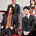 頭を寄せ合う?!妻夫木聡と綾野剛、映画『怒り』完成報告会見にて