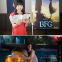 アフレコする本田望結、映画『BFG:ビッグ・フレンドリー・ジャイアント』(スティーヴン・スピルバーグ監督)