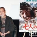 19歳で映画『七人の侍』にご出演されていた名優・仲代達矢さん