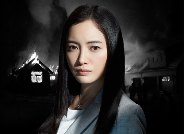 WOWOW連続ドラマW「楽園」は2017年1月より放送開始