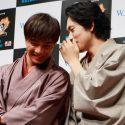 成宮寛貴と松山ケンイチがヒソヒソ話、WOWOW連続ドラマW「ふたがしら2」完成披露試写会にて