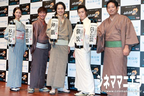 左から菜々緒、成宮寛貴、松山ケンイチ、早乙女太一、入江悠監督
