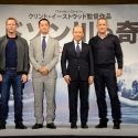 左からアーロン・エッカート、出口適さん、滝川裕己さん、トム・ハンクス