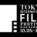 第29回東京国際映画祭ロゴ