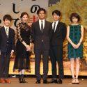 左から佐藤ありさ、込江海翔、吉田羊、織田裕二、原田泰造、森カンナ、三宅監督、映画『ボクの妻と結婚してください。』舞台あいさつフォトセッションにて
