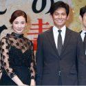 織田裕二、妻役の吉田羊と、映画『ボクの妻と結婚してください。』完成披露試写会にて