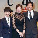 織田裕二、息子役の込江海翔、妻役の吉田羊と、映画『ボクの妻と結婚してください。』完成披露試写会にて