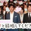 織田裕二、映画『ボク妻』を機に「改めて全力でやりたいなと思えた」