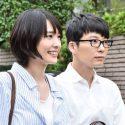 新垣結衣と星野源が結婚?!、ドラマ「逃げるは恥だが役に立つ」より