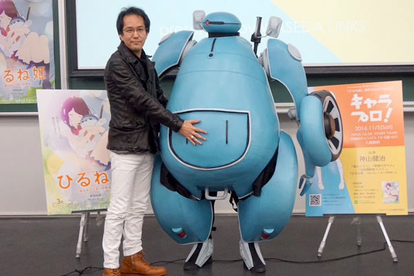 神山健治監督、映画『ひるね姫』に登場するロボット・ハーツと。