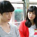 miwaが坂口健太郎を見つめるシーン、映画『君と100回目の恋』より