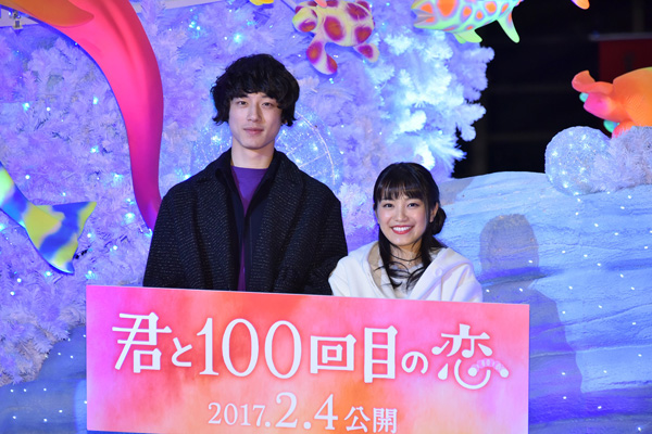 映画『君と100回目の恋』コラボクリスマスツリー点灯式イベント