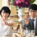 みくり(新垣結衣)×津崎平臣(星野源)Vサイン、ではんく二人で「秘密の契約結婚!」成功に向けて意思表明