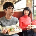 「逃げ恥」6話、みくり(新垣結衣)と津崎(星野源)は駅弁を手に晴れやかな表情で新婚旅行という名の社員旅行へ