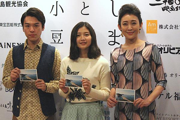 短編映画『しまこと小豆島』完成披露会見と試写会にて