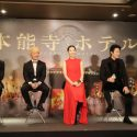 左から鈴木監督、濱田岳、綾瀬はるか、堤真一、風間杜夫、映画『本能寺ホテル』完成報告会見にて