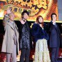左から岩城滉一、上地雄輔、仲里依紗、堤真一、映画『土竜の唄 香港狂騒曲』レッドカーペットにて