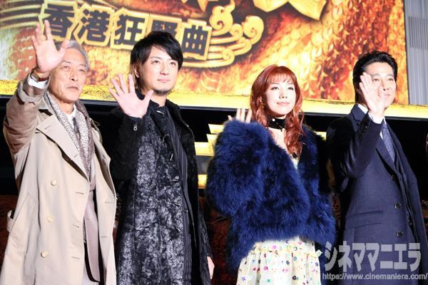 映画『土竜の唄 香港狂騒曲』バトルプレミアが開催されました!