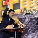 これは反則!堤真一vs.古田新太の「叩いてかぶってジャンケンポン!」より