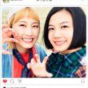 映画『笑う招き猫』(飯塚健監督)ティザービジュアル