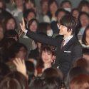 神木隆之介、客席に手を振り入場!映画『3月のライオン』前編完成披露試写会にて
