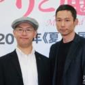 左から米林宏昌監督、西村義明プロデューサー(スタジオポノック)