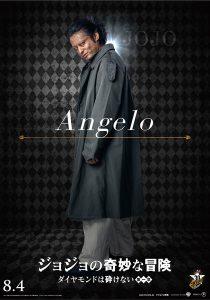 殺人犯・片桐安十郎(アンジェロ)役の山田孝之、映画『ジョジョの奇妙な冒険 ダイヤモンドは砕けない 第一章』より