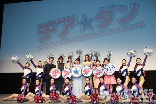 TeamJCDAのみなさんと映画『チア☆ダン』監督とキャストでフォトセッション