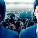 映画『22年目の告白―私が殺人犯です―』(入江悠監督・共同脚本)
