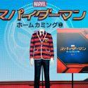 映画『スパイダーマン:ホームカミング』ジャパニーズアンバサダー就任式