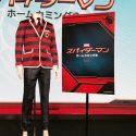映画『スパイダーマン:ホームカミング』ジャパニーズアンバサダーの特製ジャケット