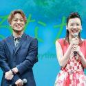 白濱亜嵐、永野芽郁、映画『ひるなかの流星』完成披露試写会舞台あいさつ