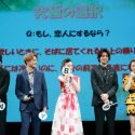 永野芽郁と山本舞香が「A頼りになる年上」「Bツンデレ同世代」を選択
