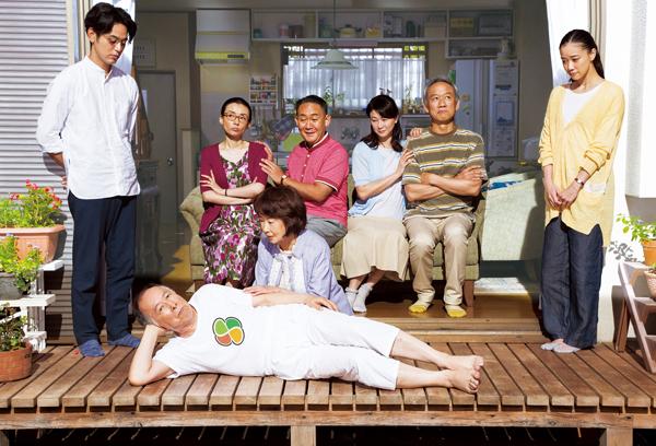 映画『家族はつらいよ2』(山田洋次 監督)