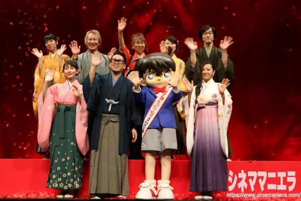 映画『劇場版 名探偵コナン から紅の恋歌』完成披露試写会