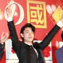 菅田将暉、帝一役になりきり「このゴールデンウィーク、日本は僕がいただく!」と宣言