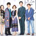 左から伊藤歩、斎藤工、上戸彩、平山浩行、西谷弘監督