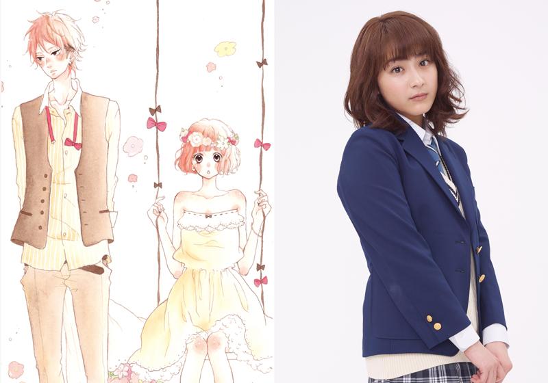 平野紫耀(Mr.KING/ジャニーズJr.)×平祐奈で映画『honey』について語る