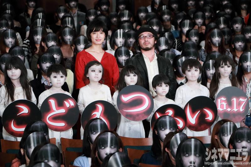 左から門脇麦、清水崇監督、映画『こどもつかい』スペシャルイベントにて