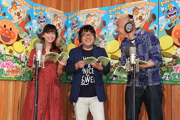 映画『それいけ!アンパンマン ブルブルの宝探し大冒険!』公開アフレコ