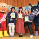 左からアンパンマン(着ぐるみ)、多部未華子さん、天野ひろゆきさん(キャイ~ン)、ウド鈴木さん(キャイ~ン)、ばいきんまん(着ぐるみ)