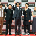 左から賀来賢人、石丸幹二、向井理、斎藤工、田中麗奈