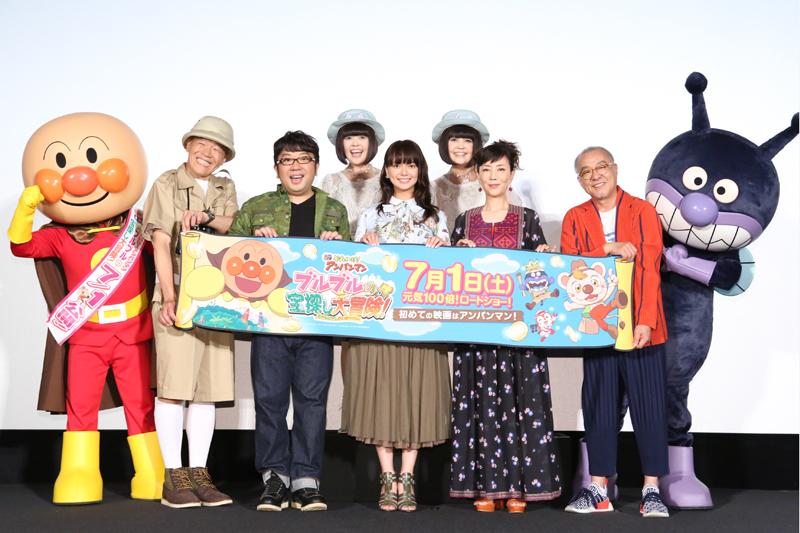 前列左からアンパンマン、ウド鈴木、天野ひろゆき、多部未華子、戸田恵子、中尾隆聖、ばいきんまん 後列双子デュオのドリーミング